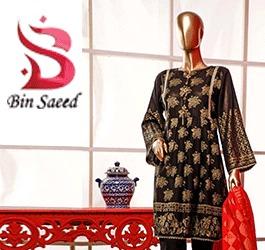 Bin Saeed