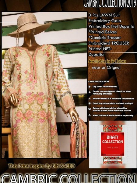 NEW COTTON LAWN COLLECTION EMBROIDERY SUIT