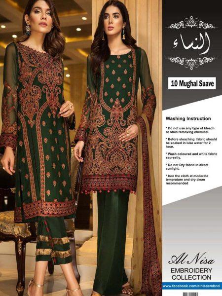 New Green Women Chiffon Suit