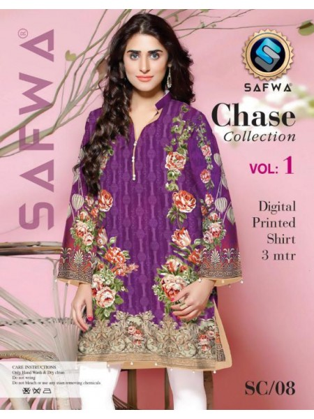 SC-08 - SAFWA PREMIUM LAWN - CHASE COLLECTION - DIGITAL - SHIRT