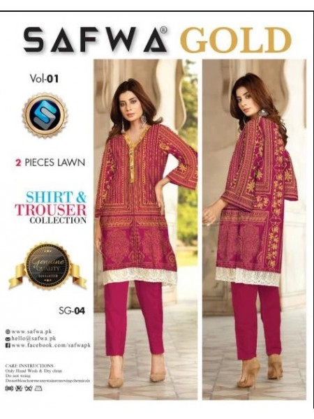 SG-04 -SAFWA COTTON GOLD COLLECTION-2 PIECE PRINTED DRESS