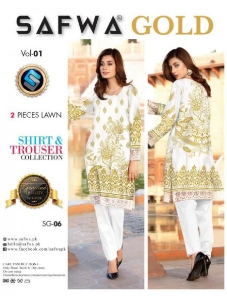 SG-06 -SAFWA COTTON GOLD COLLECTION-2 PIECE PRINTED DRESS