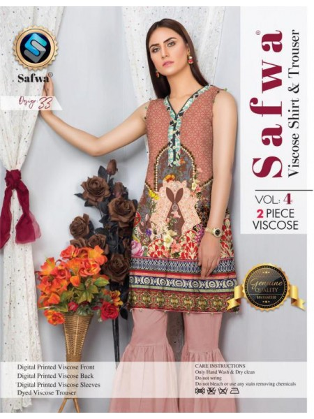 VC-33 -SAFWA VISCOSE 2 PIECE DRESS COLLECTION VOL 4 2019 -DIGITAL PRINTED 2019