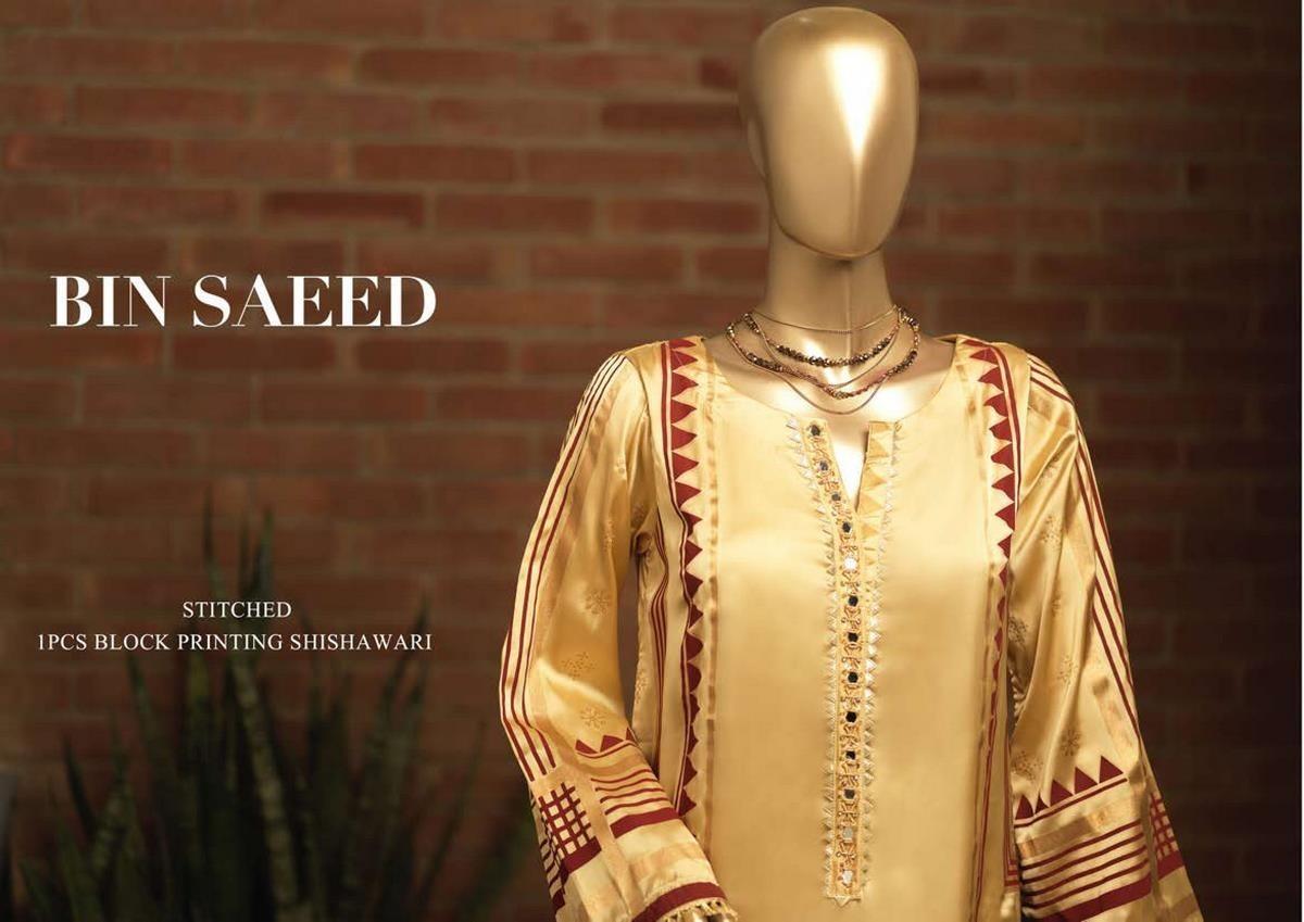 /2020/12/bin-saeed-stitched-block-printing-shishaware-v2-d-design-02-image2.jpeg