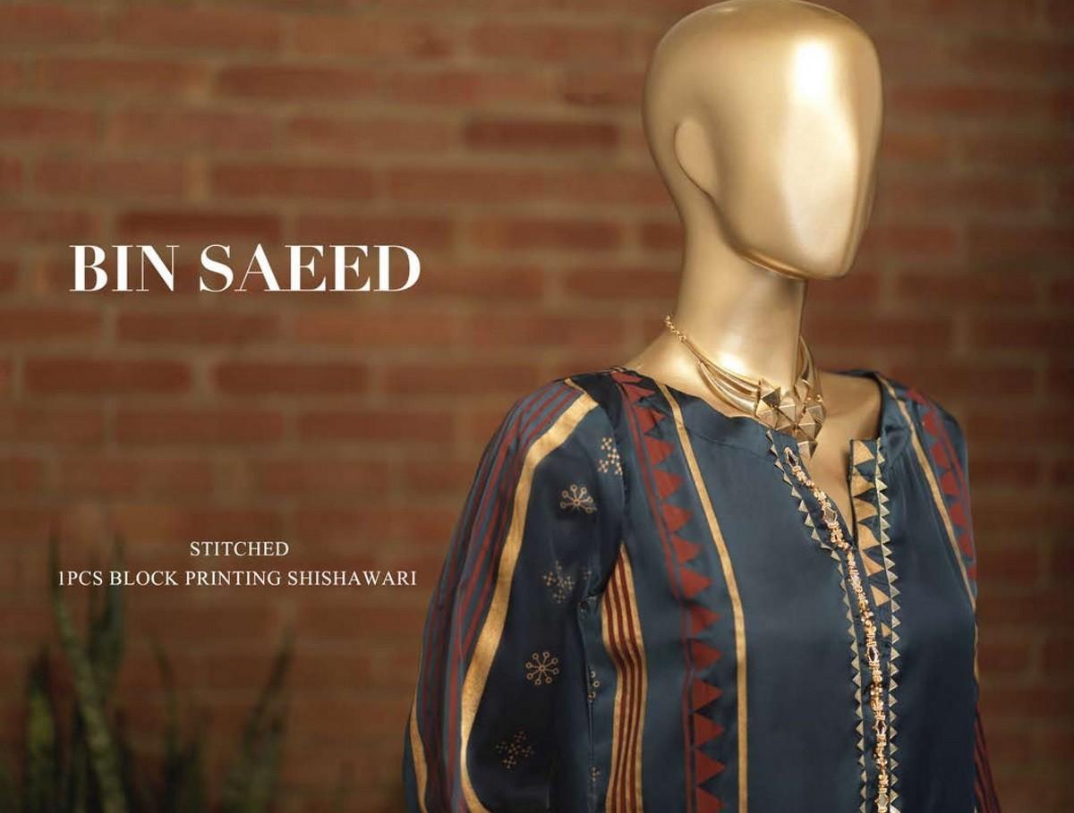 /2020/12/bin-saeed-stitched-block-printing-shishaware-v2-d-design-06-image3.jpeg