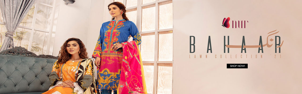 NUR RANG BAHAR Printed Lawn Collection