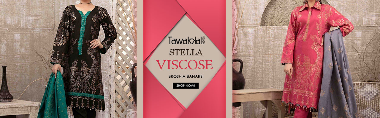 Tawakkal stella viscose broshia banarsi